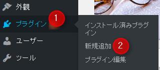 2016-09-10_11h43_00