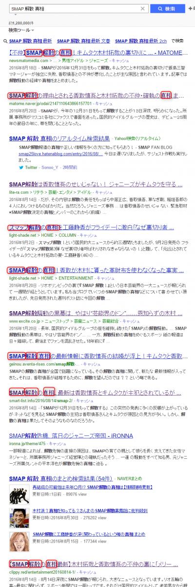2016-09-17_20h32_07