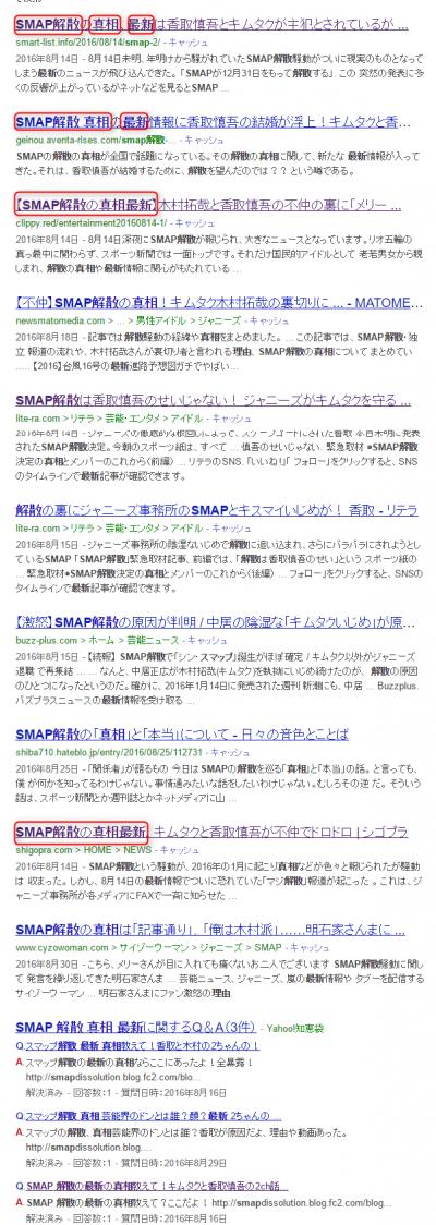 2016-09-17_20h42_35
